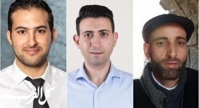 إبطال تعيين غير قانوني ببلدية الناصرة