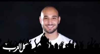 الفنان أحمد فودي يطرح أغنية جديدة