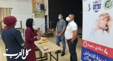 مجلس دير الأسد ينظّم دورات إسعاف أولي