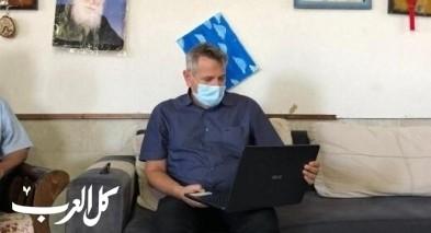 رئيس حزب ميرتس في جولة في بيت جن والبقيعه