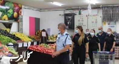 سخنين: حملة للشرطة لفرض أنظمة كورونا