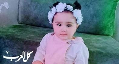 فاجعة في رهط: وفاة الطفلة شام العتايقة