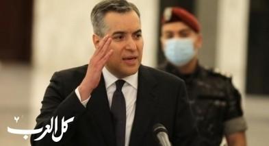 لبنان| تكليف مصطفى أديب بتشكيل الحكومة