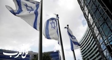 استقالة مسؤول كبير بوزارة المالية الإسرائيلية