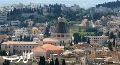 بلدية الناصرة تنعى د. شحاده لطف حاج