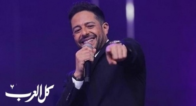 حماقي يشارك بأكبر حفل أون لاين لدعم بيروت