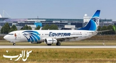 لاول مرة| إعادة الرحلات الجوية بين موسكو والقاهرة