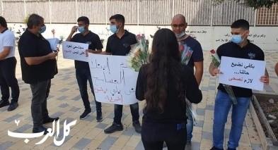 قلنسوة: وقفة احتجاجية ضد العنف