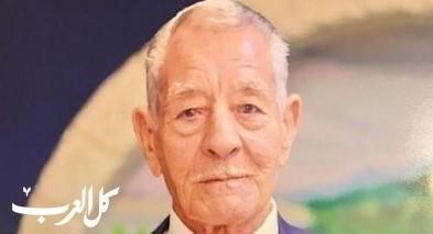 شعب: الحاج محمود علي عبد العزيز شحيبر في ذمة الله