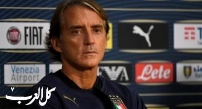 مدرب منتخب إيطاليا ينوي إجراء تغييرات
