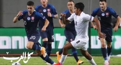 المنتخب الإسرائيلي يتعادل مع نظيره السلوفاكي
