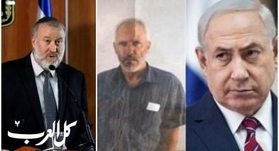 مندلبليت: لا علاقة لنتنياهو بقضية أبو القيعان
