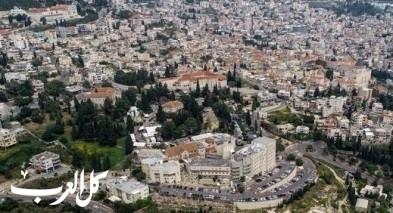 جبهة الناصرة تدعو السكان للإلتزام بالتعليمات