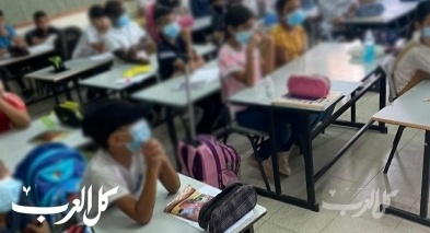 شقيب السلام: قلق من تفشي كورونا بمدرسة