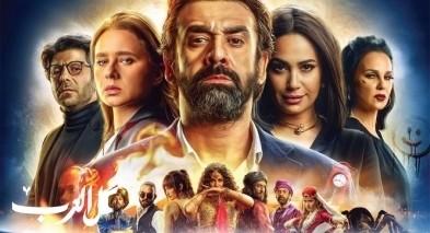أبرز افلام مهرجان الفيلم العربي