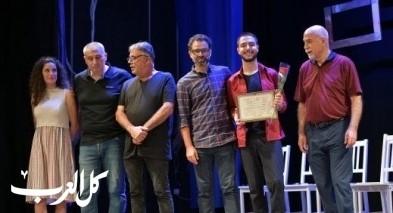 الناصرة: 22 ممثلا وممثلة على طريق الفن