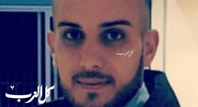 بيت حنينا: جريمة قتل بهاء محمد علي بدران