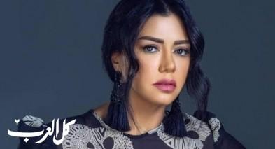 ما هي حقيقة خطوبة رانيا يوسف؟