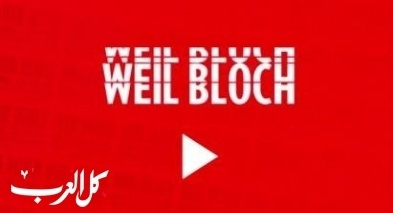 اطلاق منح فايل بلوخ لدعم السينما