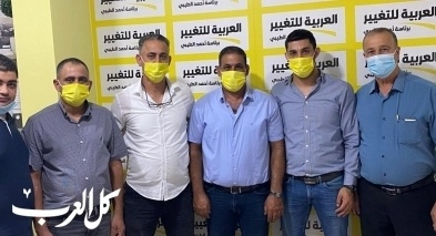 العربية في اكسال تنتخب رايق عبد الهادي سكرتيرا