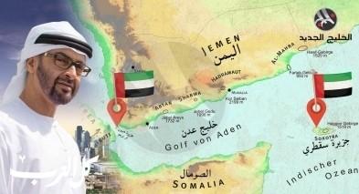 أنصار الله: الإمارات ترسل إسرائيليين لليمن