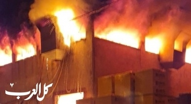 نتانيا: اندلاع حريق هائل بمصنع بلاستيك