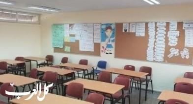 لجنة أولياء الأمور البلدية في عرابة: استمرار التعليم