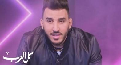 الفنان محمد بدر يطلق أغنية جديدة