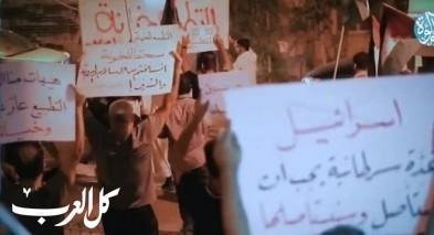 بحرانيون يحتجون: الموت لأمريكا وإسرائيل!