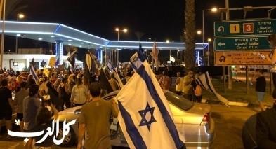 إغلاق مدخل مطار بن جوريون ضد نتنياهو