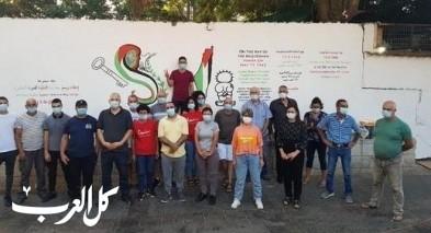 للمرة العاشرة: إعادة رسم جدارية النكبة في الناصرة