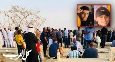 النقب: تشييع جثامين الشابين بهاء وريّان الجرابعة