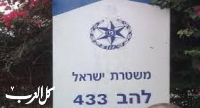 توقيف 4 مشتبهين بمخالفات رشوة وخيانة الإمانة