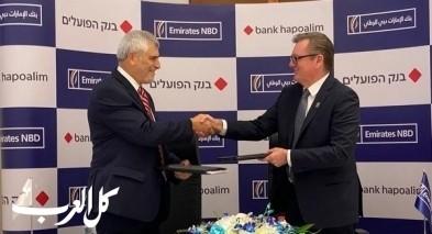 هـﭙـوعليم يوقع مع البنك الأكبر في دبي