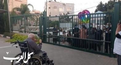 الطيبة: إحتفلوا بعيد والدهم من خلف الجدار!