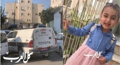 كفرقاسم: وفاة الطفلة شيرين عيسى دهسًا