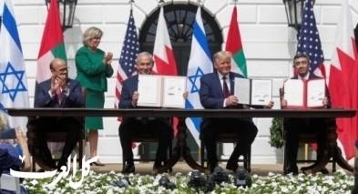 رسميا: توقيع اتفاق السلام بين الإمارات واسرائيل