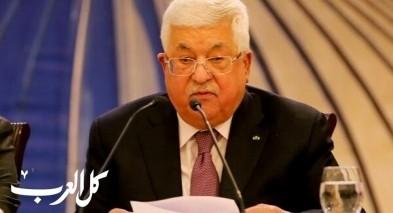 الرئاسة الفلسطينية: ما جرى لن يحقق السلام في المنطقة