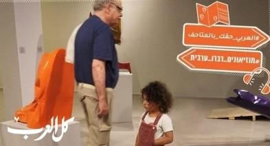 سيكوي: 90% من المتاحف تتجاهل الجمهور العربي