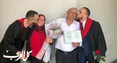 سخنين - وفاة المربي جمال عبدالله طربية