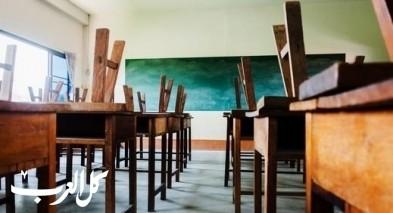 الحكومة تصادق على إيقاف التعليم بدءا من الغد