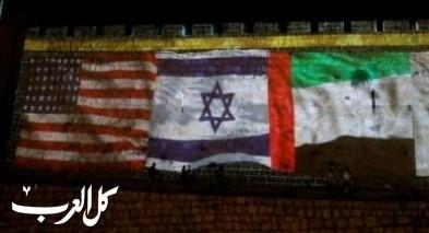خذني زيارة تل أبيب: أغنية إماراتية