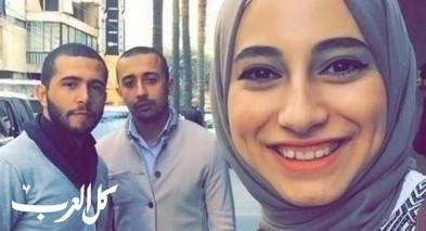 عائلة ياسمين جابر من القدس: الاتهامات كاذبة