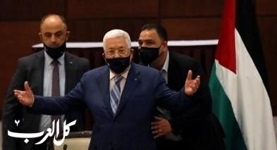 القيادة الفلسطينية ترد على كلام فريدمان