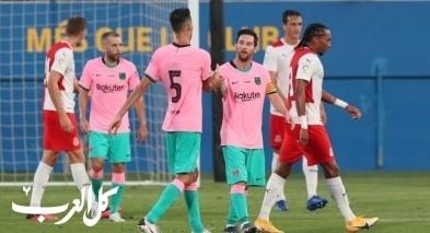 ميسي يسجّل ثنائيّة ويقود برشلونة للفوز على جيرونا