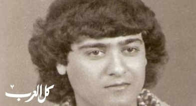 - لَحْنُ الفِدَاء - ( شعر : حاتم جوعيه - المغار