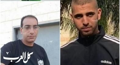 الناصرة: مقتل شابين احدهما من أم الفحم