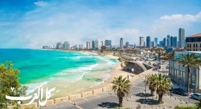 تل أبيب: مظاهرة ضد الإغلاق العام