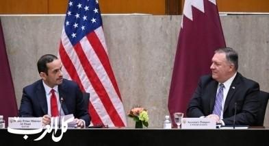 اتفاق قطري أمريكي على صفقة القرن