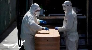 مماطلة بفتح مراكز تغسيل ضحايا كورونا العرب
